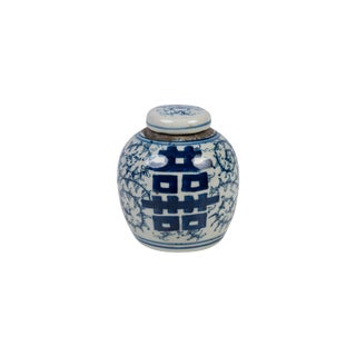 Blue and White Floral Double Happiness Porcelain Ginger Jar For Sale