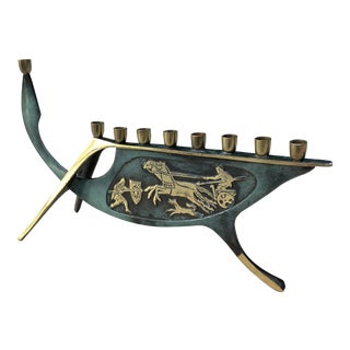 Mid Century Modern Contemporary Brass Menorah For Sale