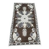 "Image of Bellwether Rugs Vintage ""Clara"" Turkish Brown Rug - 2'11""x5'7"" For Sale"