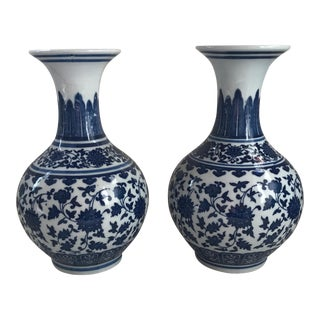 Chinese Traditional Blue & White Floral Porcelain Vases - A Pair