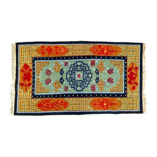 Hand-Knotted Wool, Asian Rug - 3′2″ × 5′12″, Vintage For Sale