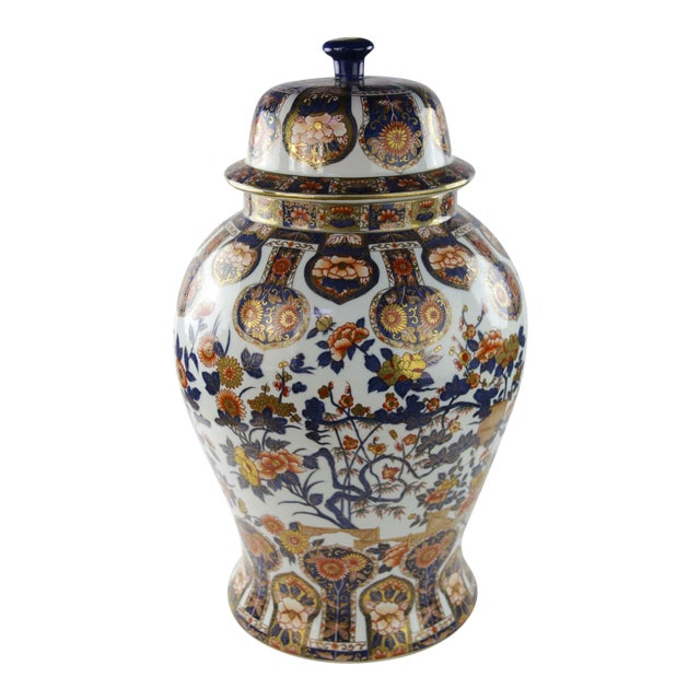 1897 Antique Chinese Porcelain Ginger Jar For Sale