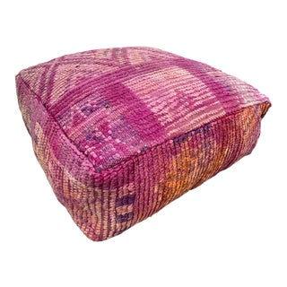 Hand Woven Berber Moroccan Pouf Cover For Sale