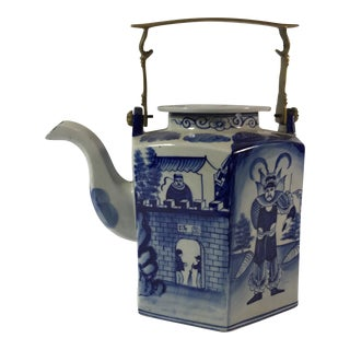 Blue & White Chinese Tea Pot For Sale