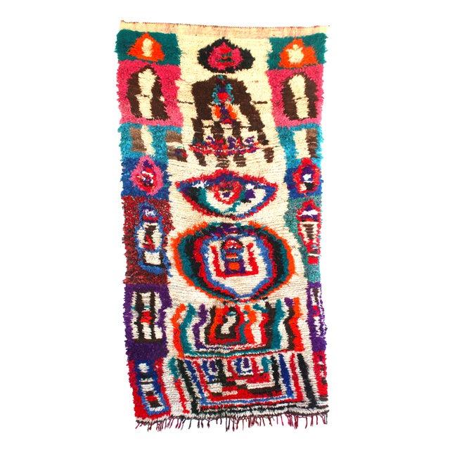 "Vintage Ourika Moroccan Berber Rug - 4'6"" X 8'9"" - Image 1 of 5"