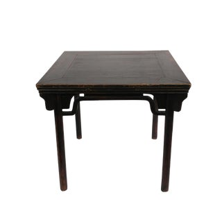 Antique Beijing Square Dining Table For Sale