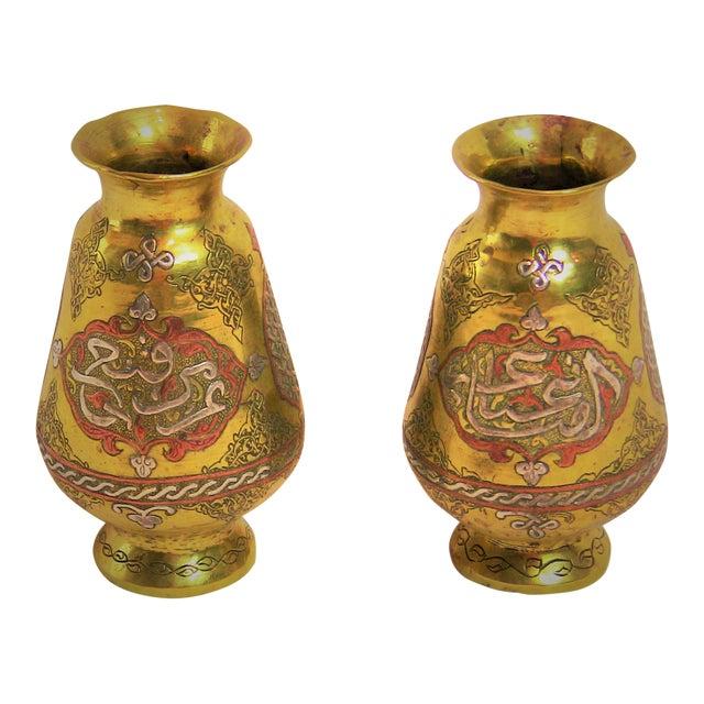 Pair of 18c Middle Eastern Damascene Vases For Sale