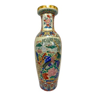 Asian Style Ceramic Floor Vase For Sale