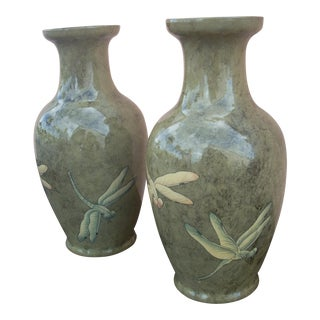 1980s Vintage Dragonfly Vases - a Pair For Sale