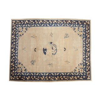 "Antique Peking Carpet - 9'1"" X 11'8"""