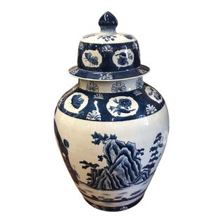 Large Asian Blue and White Jar With Lid For Sale