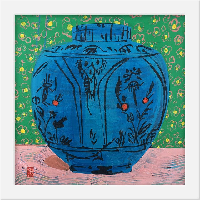 "Contemporary Small ""Persian Vase"" Print by Jelly Chen, 16"" X 16"" For Sale - Image 3 of 3"