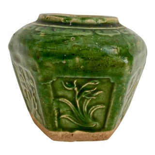 Antique Chinese Green Glazed Ginger Jar For Sale