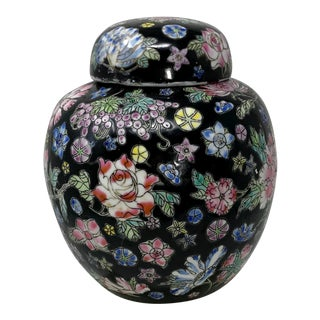 Vintage Hand-Painted Petite Black Floral Porcelain Ginger Jar For Sale