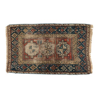 "Antique Beshir Rug - 2'1"" X 3'5"" For Sale"