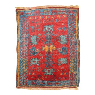 Antique Turkish Square Mat Rug - 1'9'' X 2'3''