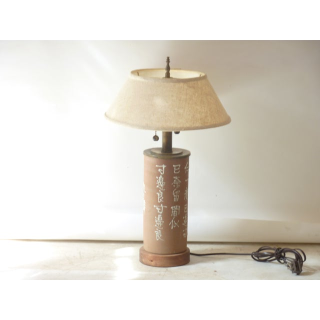 Vintage Japanese Ceramic Hat Stand Lamp With Shade For Sale - Image 4 of 4