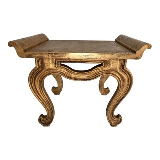 Midcentury Vintage Gold Gilt Regency Chinoiserie Pagoda Shaped Stool or Low Table For Sale