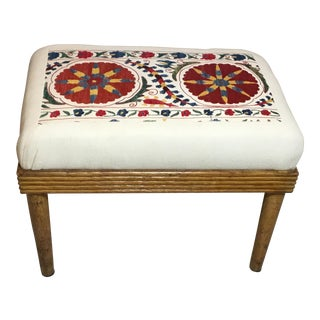 Vintage Upholstered American Sitting Stool For Sale