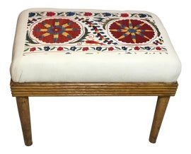 Image of Powder Room Ottomans and Footstools