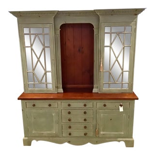 1990s Vintage Chalon China Cabinet For Sale