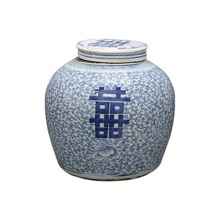 Oversize Chinese Export Ginger Jar W/Lid For Sale