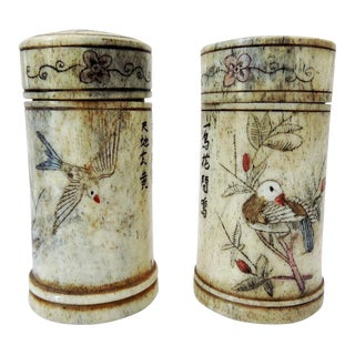 Antique Hand Decorated Chinese Boxes - A Pair For Sale