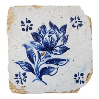 18th Century Portuguese Baroque Flower Tile For Sale