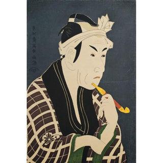 1971 Tōshūsai Sharaku, Actor Matsumoto Koshiro IV Print For Sale