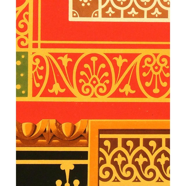 Antique Italian Walls of Pompei Print 1895 - Image 3 of 4