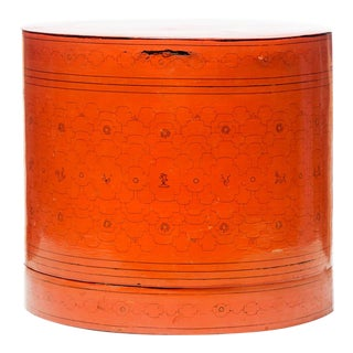 Large Burmese Lacquered Multi-Layer Nut Box For Sale