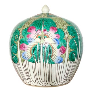 Vintage Chinoiserie Famille Verte Cabbage and Butterfly Lidded Melon Jar / Vase For Sale