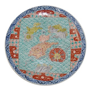19th Century Chinese Hand Painted Platter Hand Painted For Sale