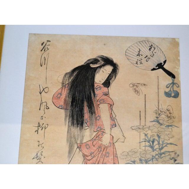 Utagawa Toyokuni II Geisha Japanese Gilt Framed Woodblock Print on Parchment Paper For Sale - Image 4 of 13