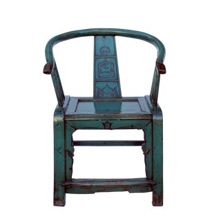 Teal Blue Lacquer Oriental Horse Shoe Curve Shape Accent Fusion Chair For Sale