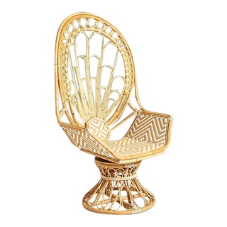 Zahra Peacock Swivel Chair For Sale