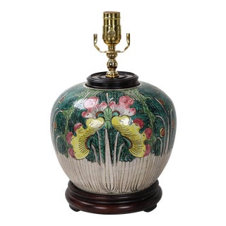 Traditional 19th Century Chinese Melon-Shaped Jar Table Lamp in Cabbage Design For Sale