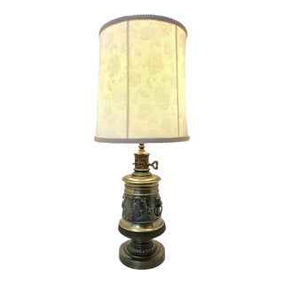 Hollywood Regency Brass Table Lamp