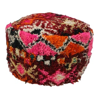 1970s Vintage Moroccan Pouf Pillow Cover For Sale