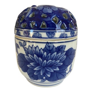 Chinoiserie Blue & White Porcelain Lidded Flower Frog For Sale