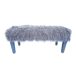 Parsons Grey Faux Fur Bench With Brass Feet For Sale