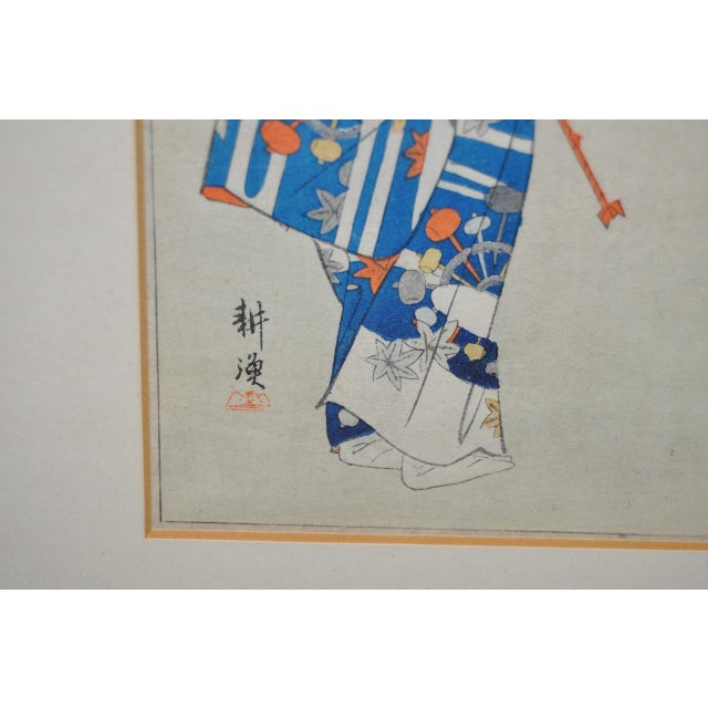 19th Century Japanese Woodblock Prints of Sporting Scenes - a Pair For Sale In San Francisco - Image 6 of 13