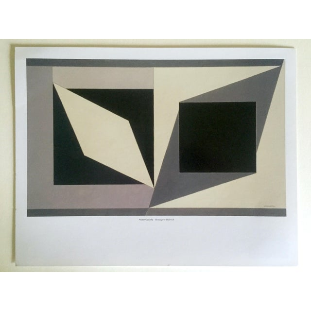 """Vintage Victor Vasarely Op Art Modernist Geometric Lithograph Print """" Homage to Malevich """" 1953 For Sale - Image 11 of 12"""