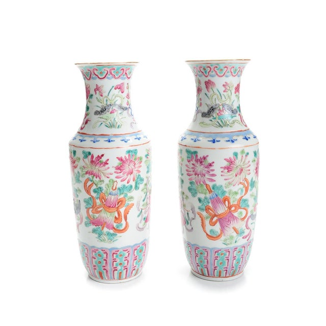 """Chinese 19th Century Porcelain 10"""" Vases - Pair - Image 1 of 9"""