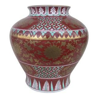 1960s Vintage Japanese Chrysanthemum Vase For Sale