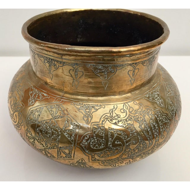 Middle Eastern Islamic Hand-Etched Brass Vase With Calligraphy Writing For Sale - Image 4 of 12
