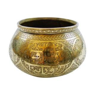 Antique Syrian/Persian Mameluke Brass Bowl For Sale
