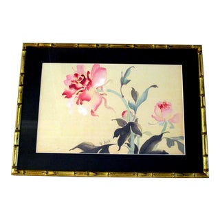 1970s Vintage Japanese Pink Flowers Painting For Sale