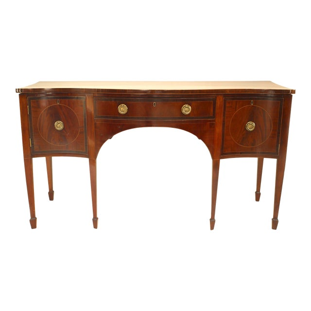 English Georgian Mahogany Bowfront Sideboard For Sale