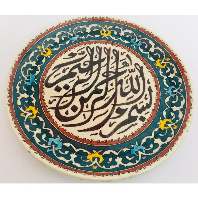 Polychrome Hand Painted Ceramic Decorative Plate With Islamic Calligraphy For Sale In Los Angeles - Image 6 of 12